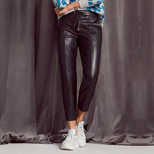 Leather Look Lounge Pants Black