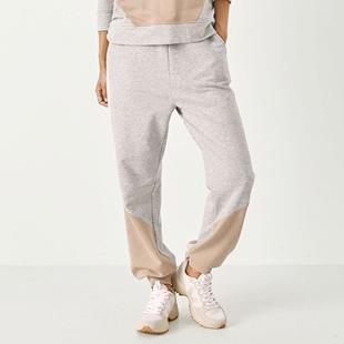 Leva Jersey Trousers Beige